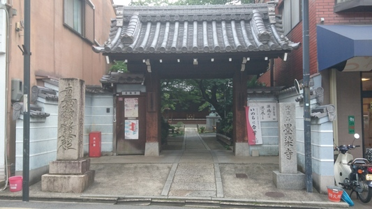 深草山 墨染寺