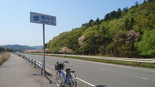 南丹市(京都府)に入ります。通ってもよろしゅうございますか?
