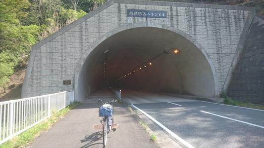 新世紀第二トンネル に入ります