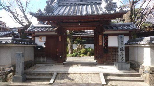 浄土宗 徳林寺 (京都府京都市)