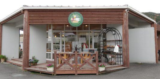 ベーカリー&カフェPastelパステル+姉妹店Pastel Sweets(京都府亀岡市)自家製の美味しいパン・焼菓子・ケーキなどのスイーツ類に喫茶コーナー