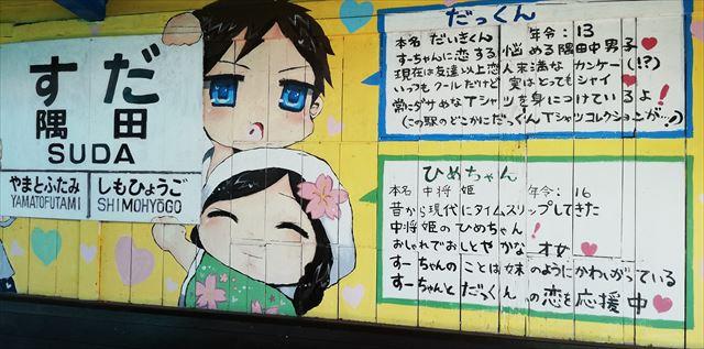 地元の隅田中学校、美術部員の皆さんの傑作発表会場に・・?