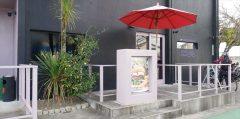 京都ダイコクバーガー:京都府亀岡市の ハンバーガー ショップ
