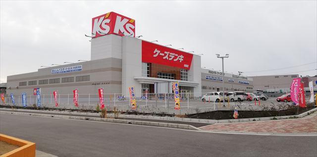 ケーズデンキ亀岡店