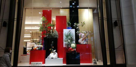 阪急百貨店うめだ本店ショーウィンドウにて2020/01/11撮影~1