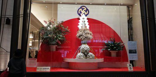 阪急百貨店うめだ本店ショーウィンドウにて2020/01/11撮影~7