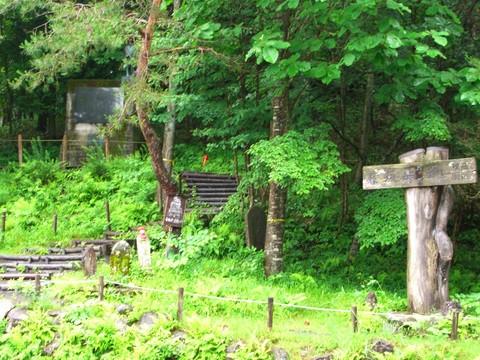 暮坂峠(群馬県吾妻郡中之条町)、左上には牧水詩碑